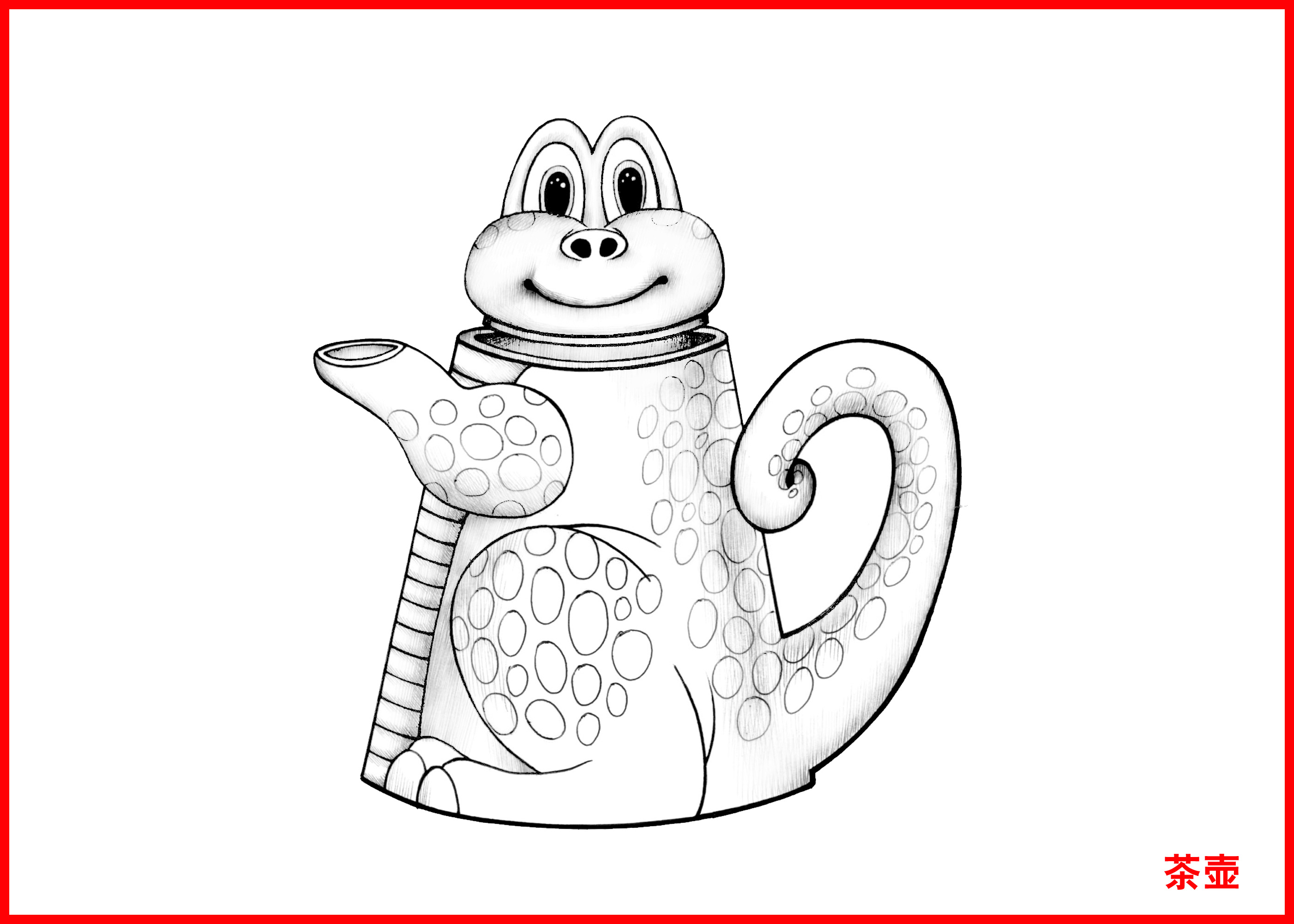 恐龍形象系列禮品設計方案(1)---茶壺