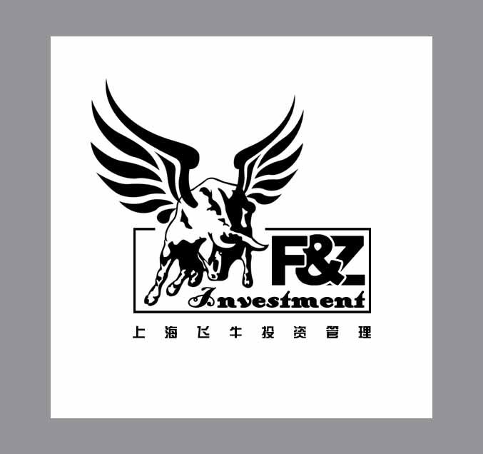 任务内容: 一、公司基本信息 公司名称(中文):上海飞牛投资管理有限公司 公司名称(英文):F&Z Investment Management Co., Ltd. 公司是一家金融投资管理公司,也就是俗称的私募基金,在香港市场进行对冲基金的操作,目前管理几亿的资金; 主要投资国内和香港及海外股票和期货市场; 网站 :还没有弄呢,等着logo 什么的出来后,再发帖子建! 二、LOGO设计内容及要求 1、LOGO的样式应简单大方、有创意。因为代理了客