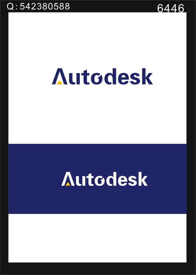 autodesk dp logo设计(要求更新)