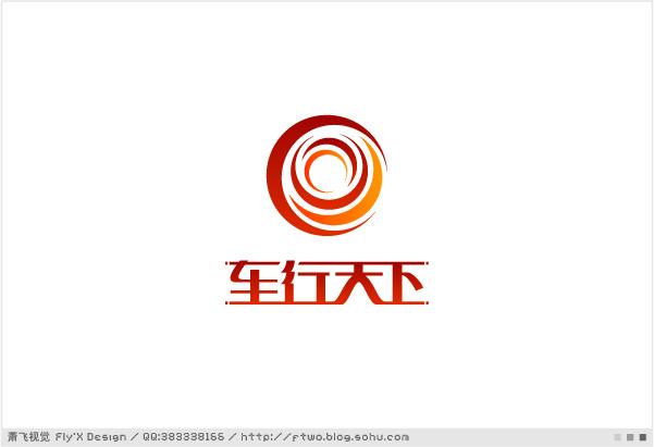 logo logo 标志 设计 图标 601_411
