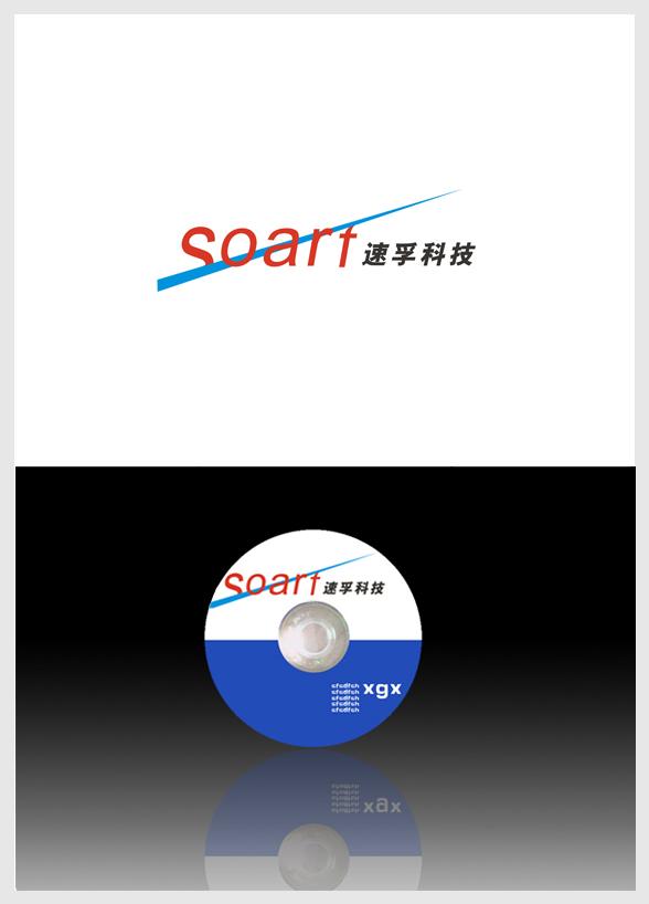 责任公司logo设计与 公司软件光盘盘面
