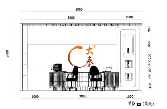 二, 布置设计 a-1,独立店平面布局图40平米 a-2,独立店立面图 a-3
