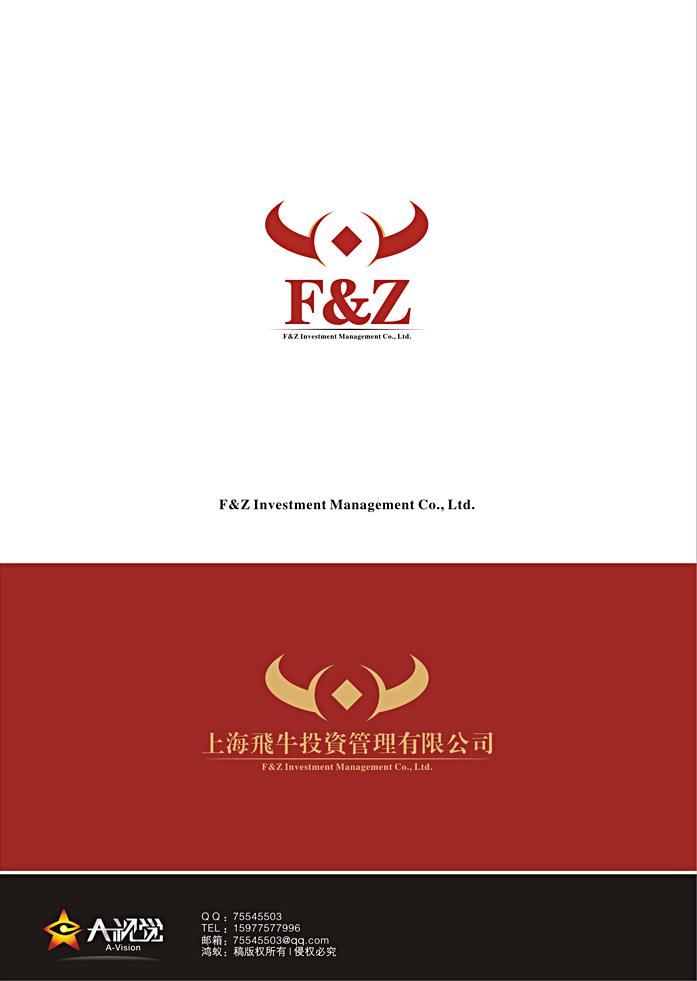 飞牛公司logo 及名片设计图片