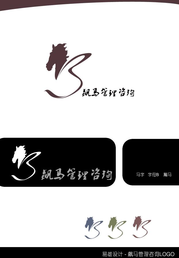 上海飙马管理咨询公司logo及简单vi