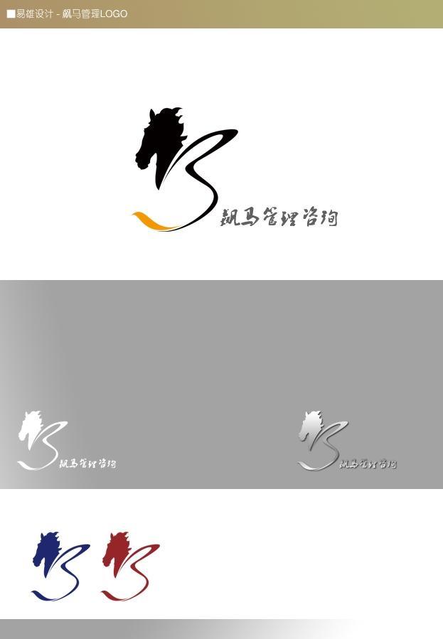标志/logo设计