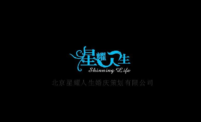 婚庆策划公司logo及名片设计