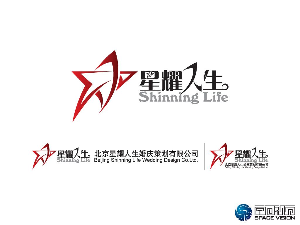 婚庆策划公司logo及名片设计(11.8结束)图片