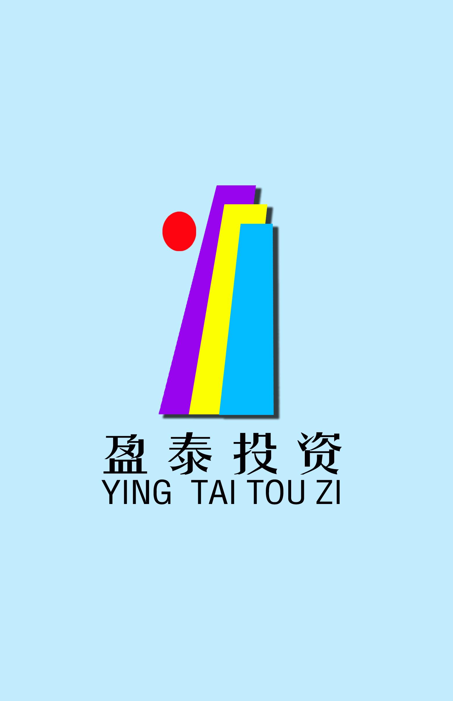 **盈泰投资有限公司logo征集**(延7天)_1477943_k68威客网
