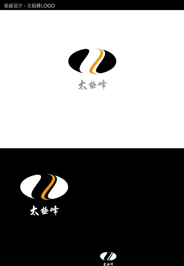 """""""太极峰""""灯具商标logo设计_258元_k68威客任务"""