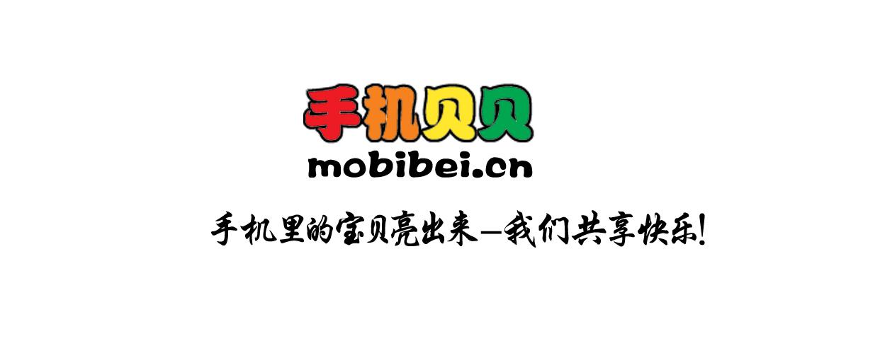 贝贝logo图片