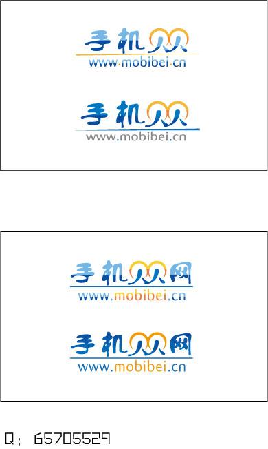 手机贝贝网网站的logo设计 150元 6656号任务图片