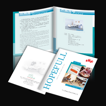 威客 - 任務大廳 - 封面/版式/排版 - 中山厚福公司宣傳冊封面設計 &