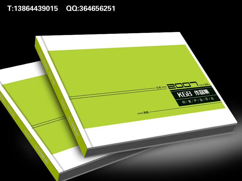 k68作品集封面设计_1451238