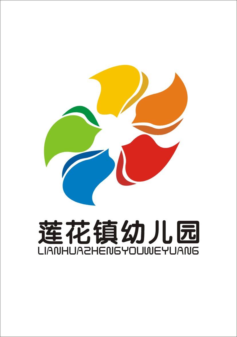 长沙莲花镇幼儿园logo设计