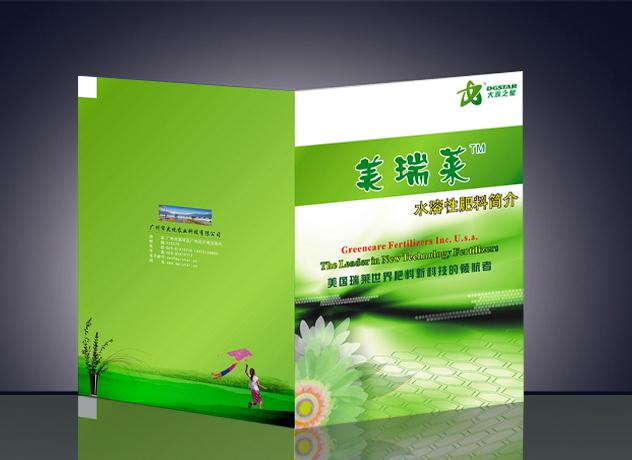 广州大观农业科技 肥料宣传册排版设计3天