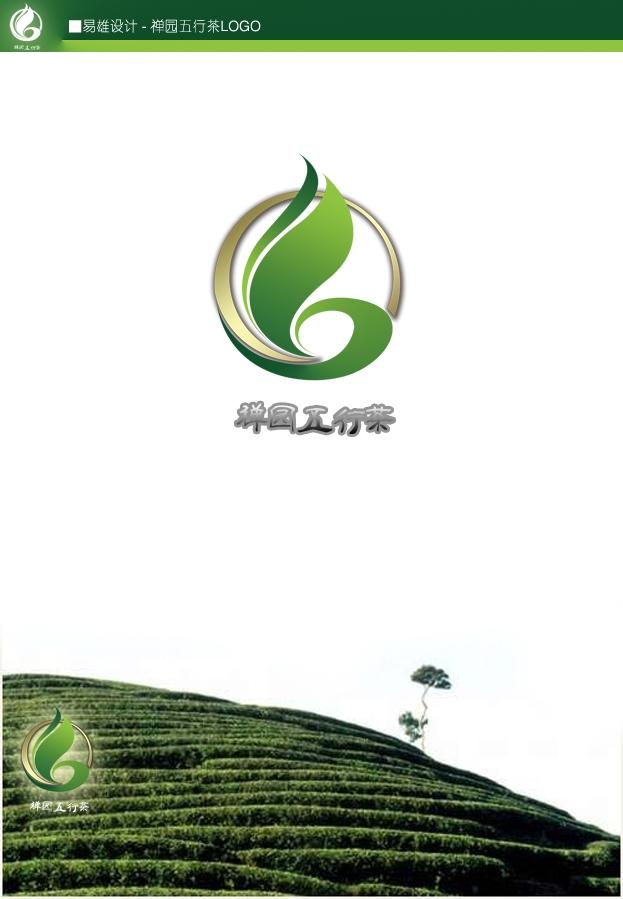 禅园五行茶logo设计(看中将提前结束)