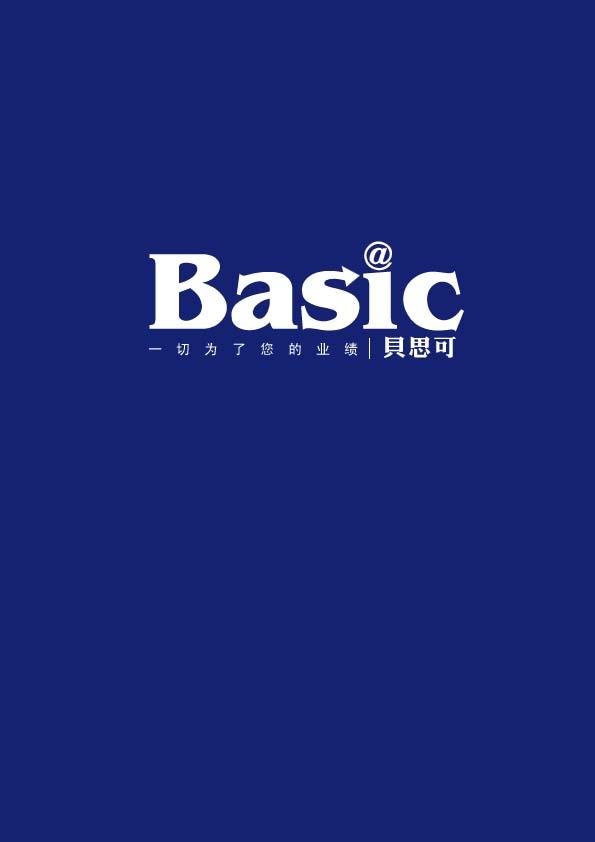 贝思可(basic)网络公司logo设计