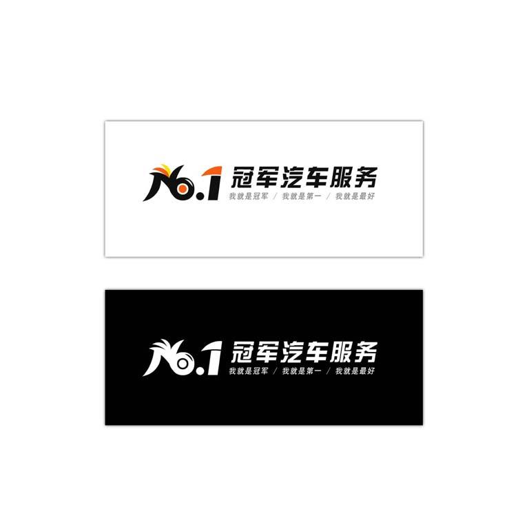 冠军汽车服务连锁 LOGO设计 重要信息 300元 K68威客任务高清图片