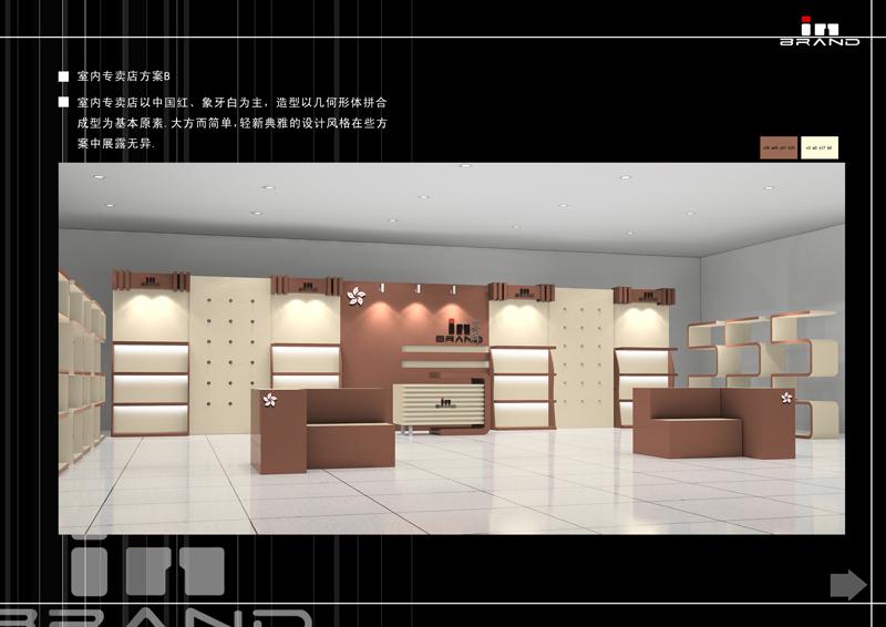 英牌vi整改--品牌展柜门头等设计(1天)图片