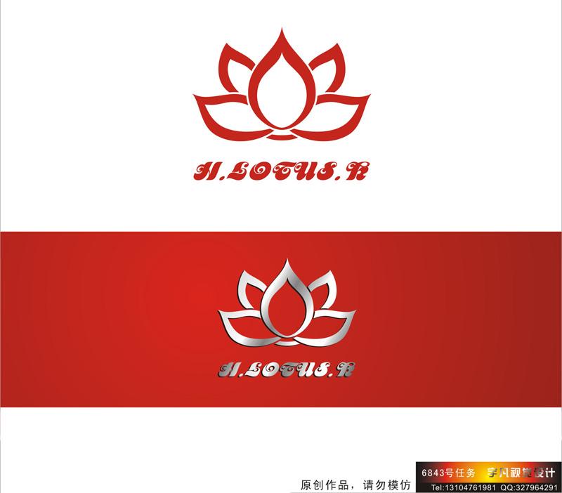 荷花皮具商标logo制作