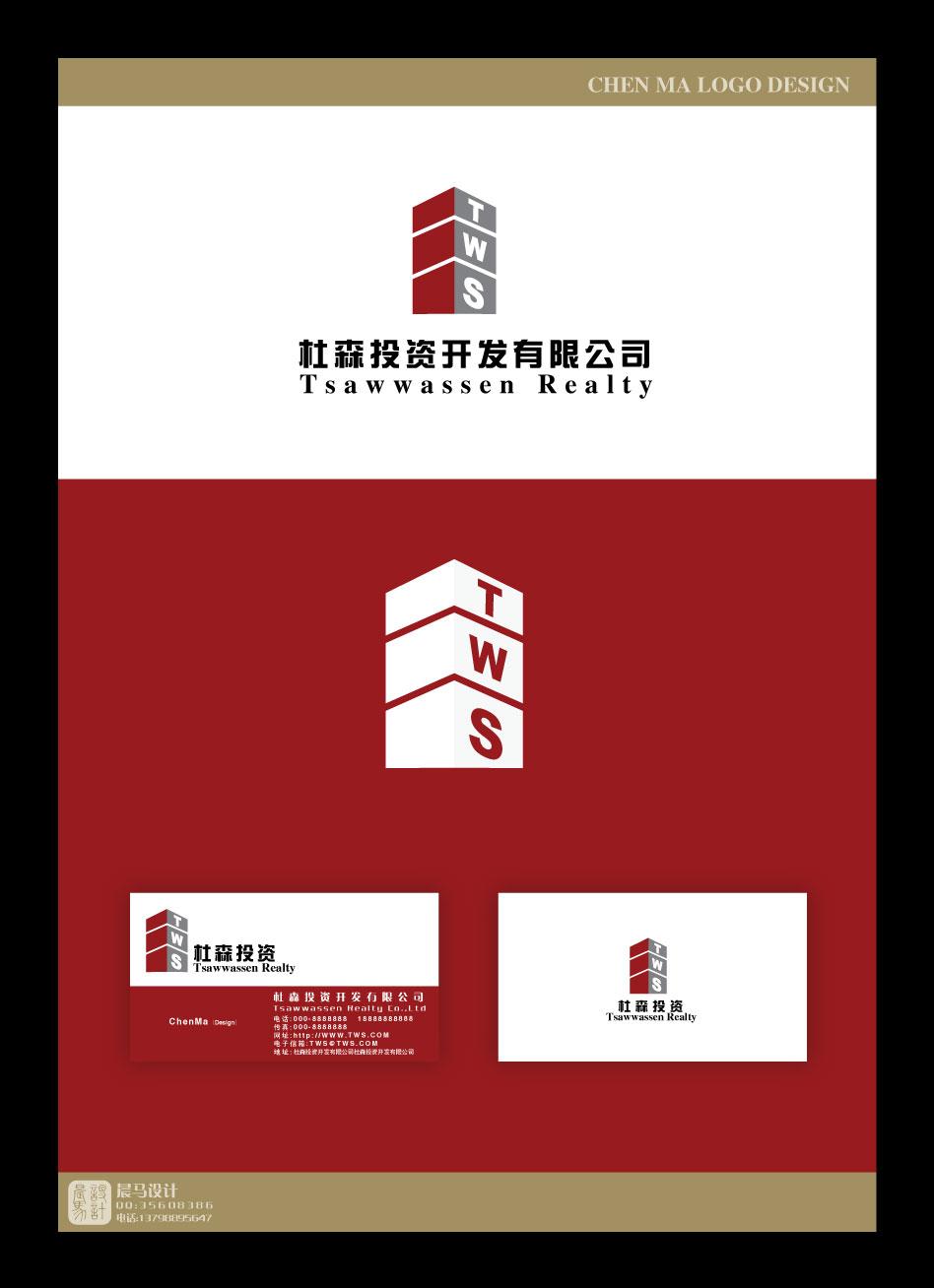 杜森投资-公司logo名片信封设计_1467997_k68威客网