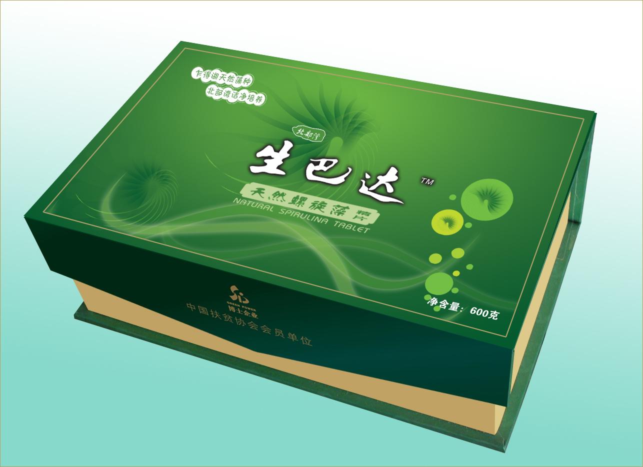 补充内容: 1,所有包装设计正面增加这两个元素:中国优质名牌产品,全国螺旋藻产品十大质量放心品牌 2,礼品盒正面要求要有北海标志:球。(见上面附件) 公司简介 北海生巴达生物科技有限公司(博士企业)是一家专业从事微藻养殖、加工、科研及集海洋水产品的高效养殖、海洋生物藻类栽培和相关生物制品的开发于一体的科技型企业。 公司以中国海洋大学、中国科学院南海海洋研究所为技术依托,已建成广西规模最大的螺旋藻养殖基地,占地15公顷,可年产优质螺旋藻粉300吨,公司的微藻生产基地座落于风光秀丽、阳光充足、空气清新、水质优
