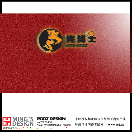鸽子独唱简谱歌谱-某连锁餐厅LOGO设计