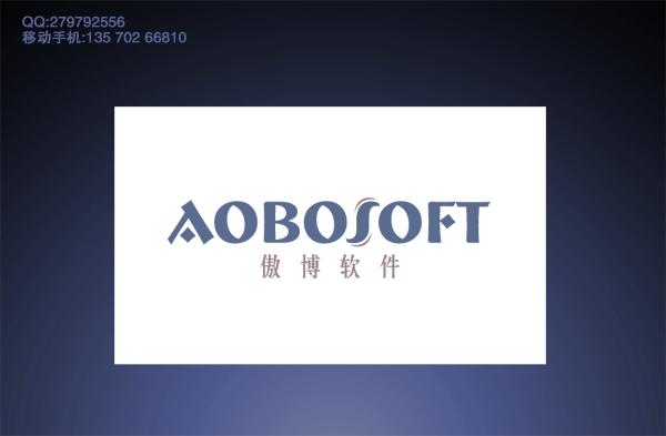 aobosoft傲博房屋LOGO的字体兼职_115元_K合肥软件设计设计电话图片