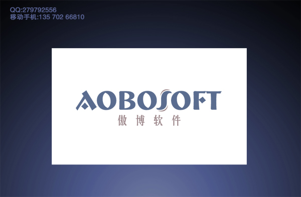 aobosoft傲博软件LOGO的字体v软件_115元_K装修30平方米的设计图图片