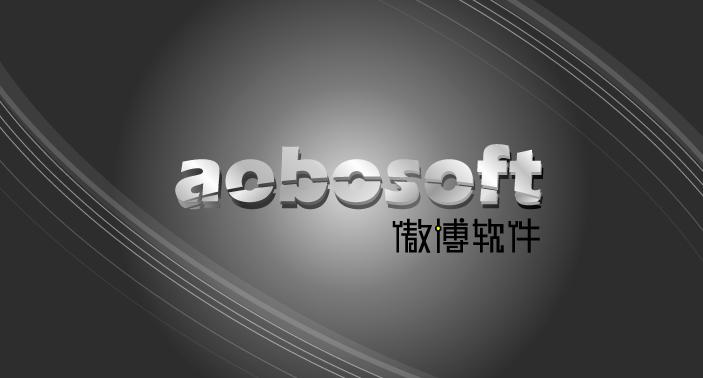 aobosoft傲博软件LOGO的字体设计_115元_K咖啡厅设计su模型图片