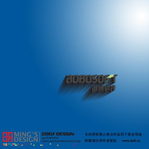 aobosoft傲博瓷砖LOGO的软件设计_115元_K车间加工厂的字体设计图片