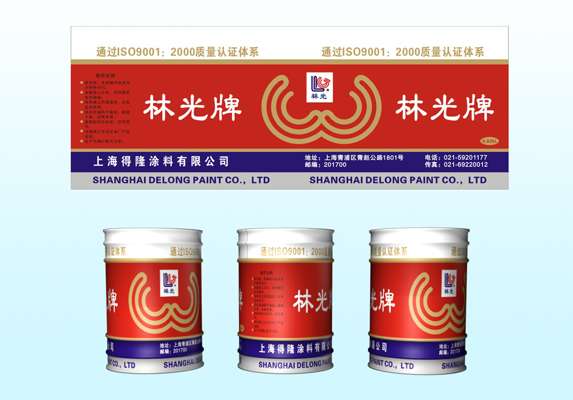 工业涂料桶包装设计_500元