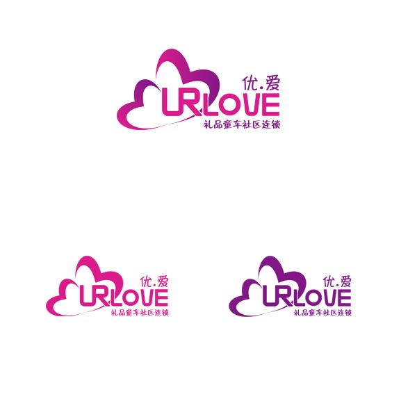 童车品牌logo设计