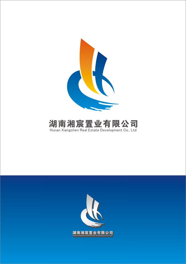 公司征集logo设计