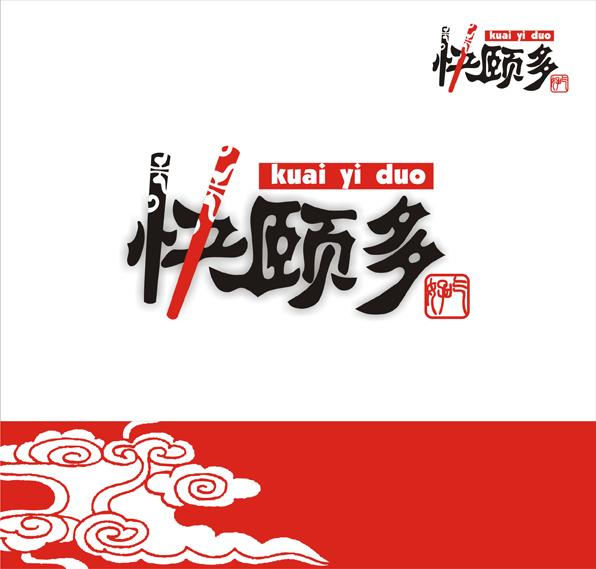 2008-9-22 14:59:44 任务内容: 加入收藏  用于中式快餐厅招牌,灯箱