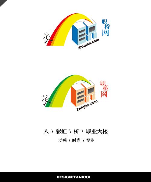 职桥网 logo设计