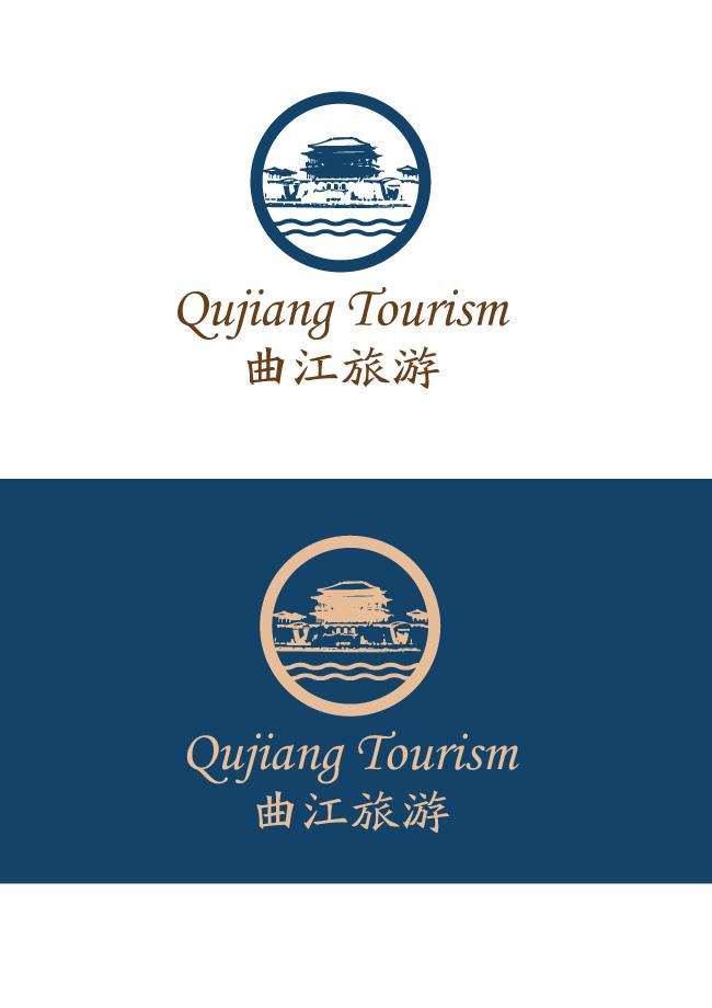 西安曲江文化旅游公司logo设计(紧急)_1650图片