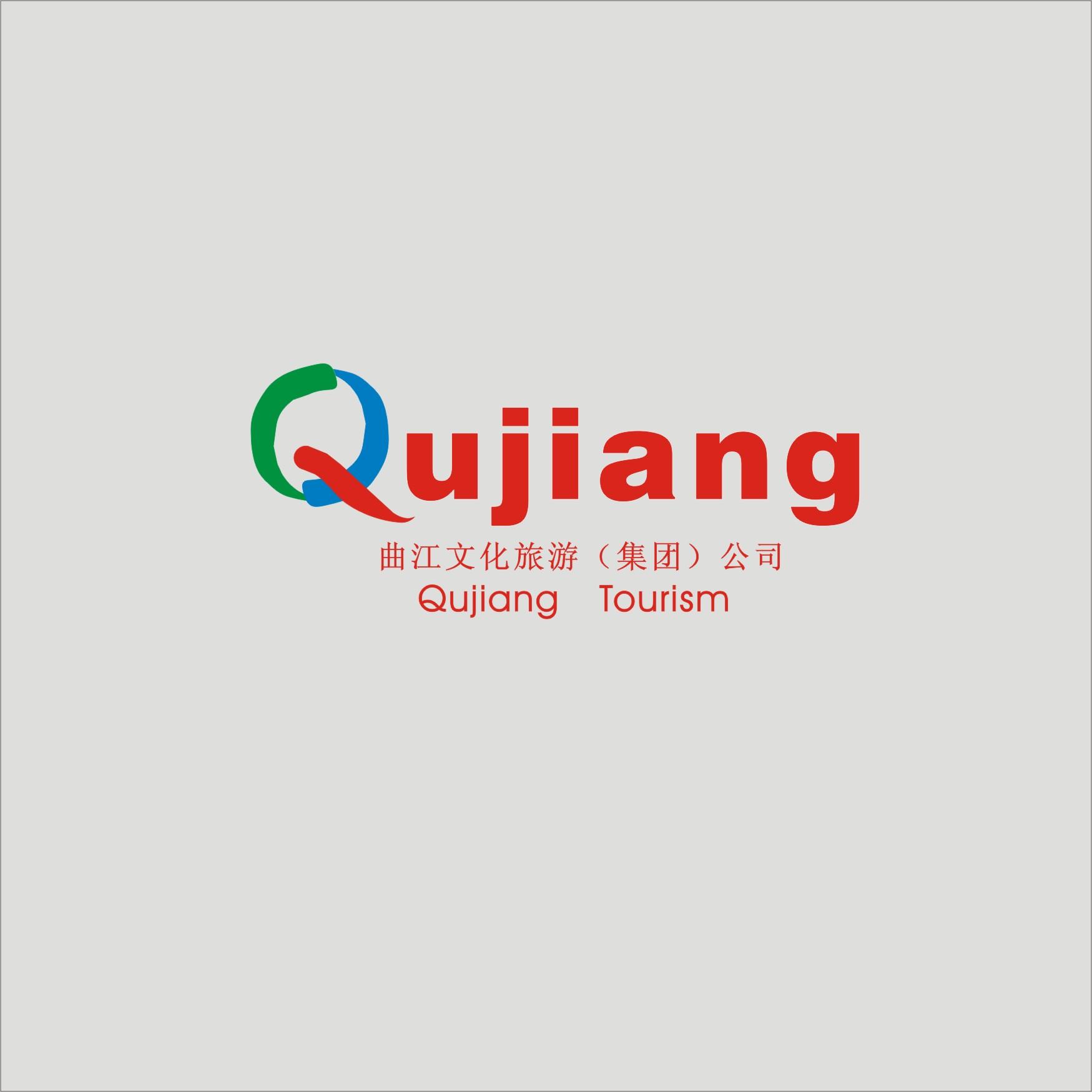 西安曲江文化旅游公司logo设计(紧急)_1489729_k68威客网