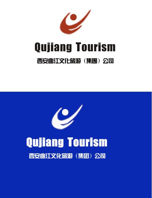 西安曲江文化旅游公司logo设计(紧急)- 稿件[#1511700]