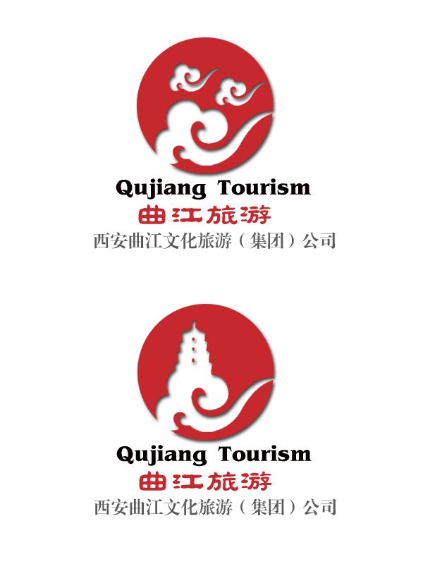西安曲江文化旅游公司logo设计(紧急)_1496930_k68威客网