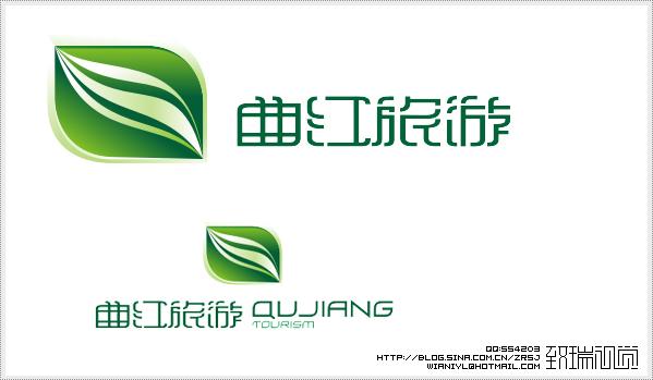 西安曲江文化旅游公司logo设计(紧急)_1497211_k68威客网