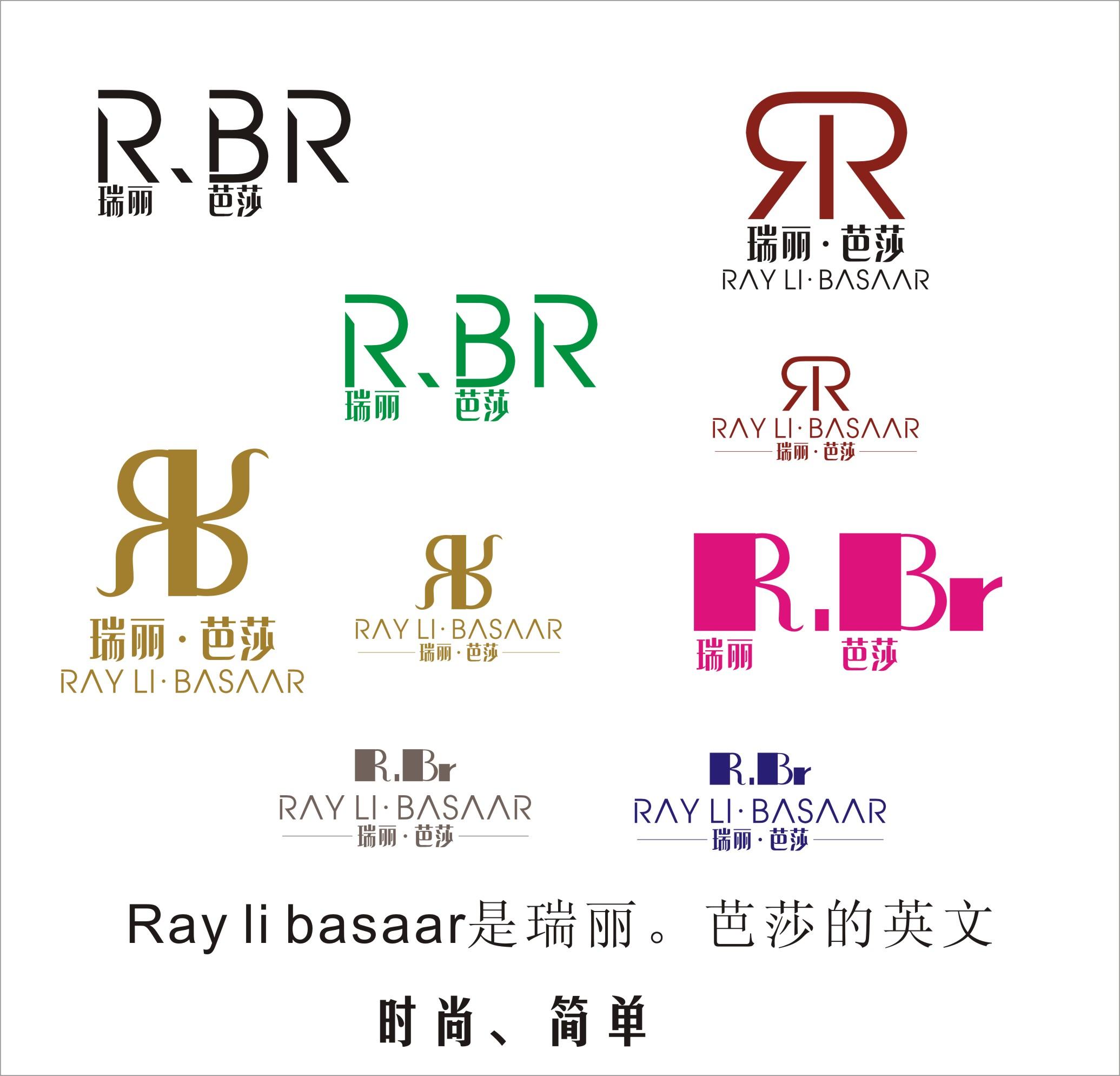代某时尚包包品牌征集logo_968元_k68威客