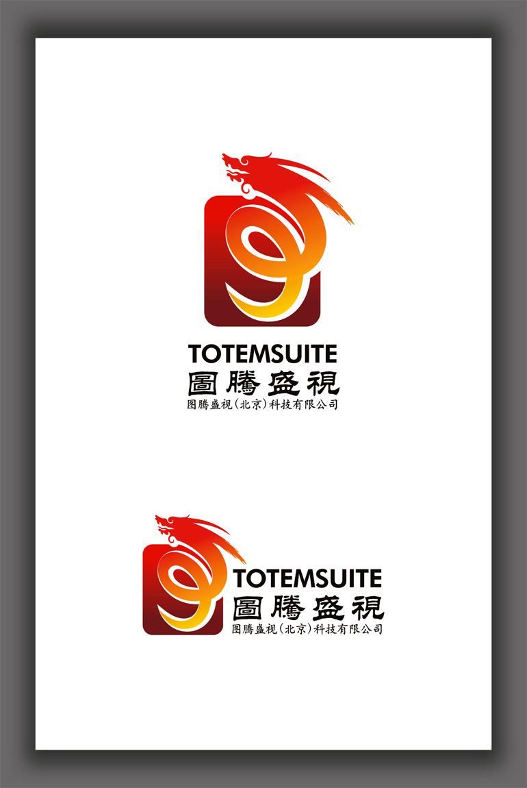 图腾盛视公司logo设计方案