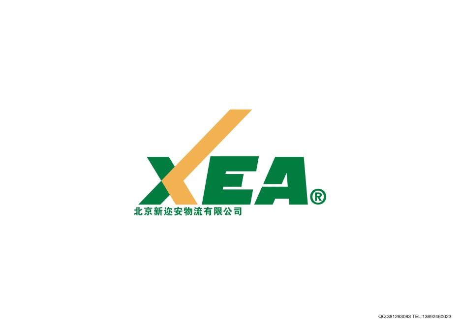 公司全称是北京新迩安物流有限公司。 本公司经营性质为运输业,公司形象色为绿色, logo设计以XEA为主题,logo颜色可以配置绿色并可以放置任何地方都很恰当, 比如网站、运输车身、工作服等。 logo设计理念为安全、快捷、独立、大气,要符合物流运输行业特点。  【客户联系方式】 见二楼 【重要说明】