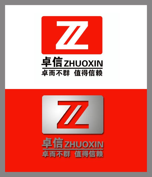 """以字母""""z""""為設計元素"""