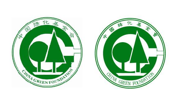 描2个矢量logo-中国绿化基金会(3小时)