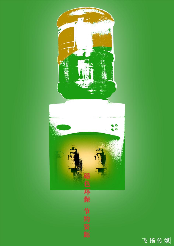 飞扬传媒a4平面广告页设计