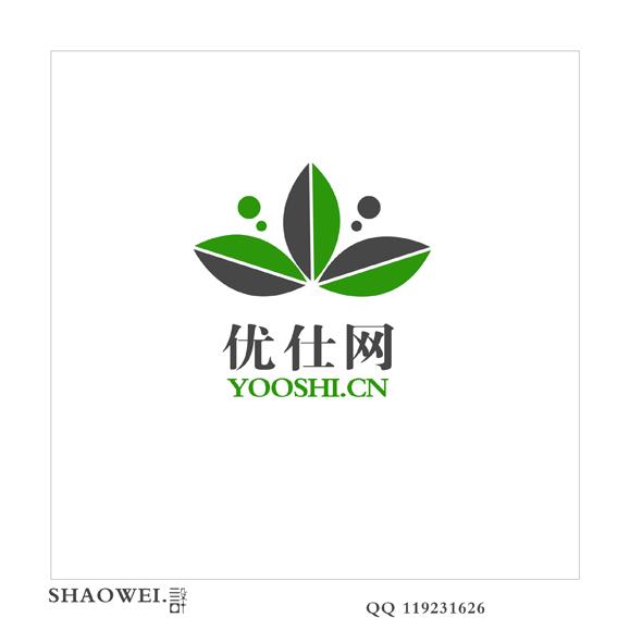 优仕网网站logo设计