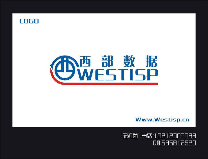 西部数据logo设计,5天