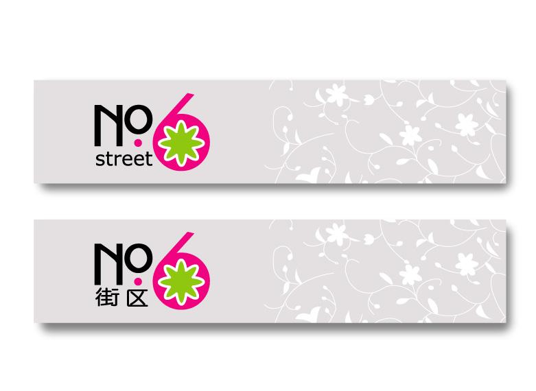 logo设计(服装店)图片